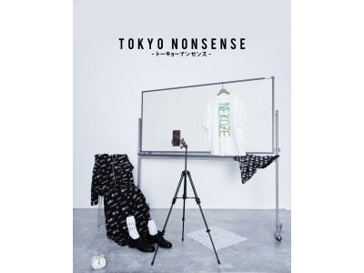 売り切れ続出の人気コラボ企画HARE×現代美術家・加賀美健さんによる「TOKYO NONSENSE」第7弾が8月1日(土)より販売開始