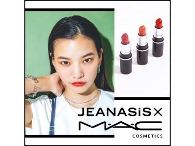 JEANASISが「M・A・C」とのコラボキャンペーンを7月31日(金)から全店舗で開催!