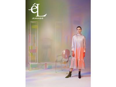 JEANASISから大人の女性たちに向けた新ブランド「eL」が8月5日(水)にデビュー!