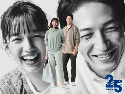 GLOBAL WORKが玉木宏さんと佐藤栞里さんを起用した秋冬ビジュアルを8月19日(水)に公開!