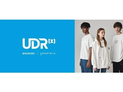 アダストリアとクラボウで共同開発抗菌・抗ウイルスバリアを施したサステナブル機能素材「UDR(z)」誕生!