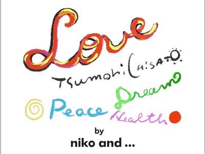niko and ... ×TSUMORI CHISATO大好評コラボレーション第三弾が9月25日(金)より店頭販売開始!