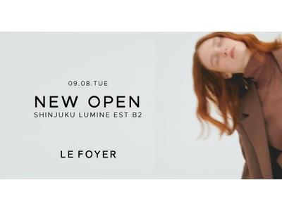 アダストリア子会社が運営するLE FOYERがルミネエストに9月8日(火)グランドオープン!