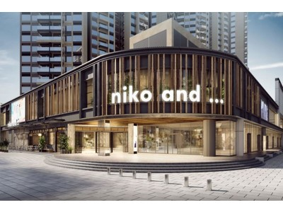 niko and ... 中国・上海に2号店オープンが決定!南京西路 in point店
