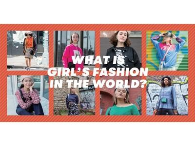 Me%からファッションを楽しむ次世代の女の子に向けてアパレルラインがデビュー!