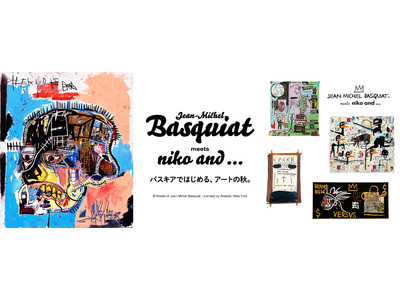 niko and ...が「バスキア」作品とのコラボレーション商品を9月11日(金)に発売!