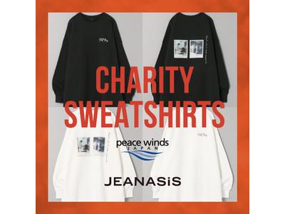JEANASISが、医療従事者へ向けた支援第二弾チャリティスウェットを発売!