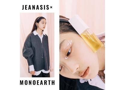 JEANASISが、エシカルライフスタイルブランド「MONOEARTH」とのコラボアイテムを11月26日(木)より期間限定で発売!