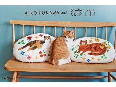 studio CLIPがサステナブル活動「FUNSUS」の取組みとして新たに「動物愛護プロジェクト」をスタート!!