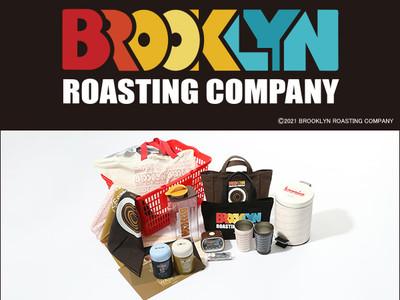 niko and ...が、ブルックリン発「Brooklyn Roasting Company」とコラボレーションした商品を2月10日(水)に発売!