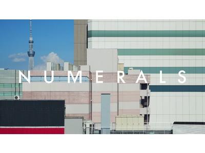 niko and ...のNUMERALSが本格始動!2月16日(火)より、2021SPRINGのシーズンビジュアルも公開!
