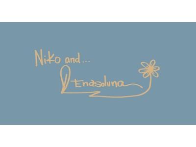 niko and ...が、佐田真由美がディレクションを行う「Enasoluna」とのコラボアイテムを2月19日(金)より、公式WEBストア.stにて先行予約開始!
