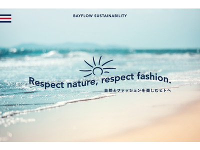 アダストリアが展開するブランド「BAYFLOW」がサステナブルなモノづくりへの切り替えを発表!