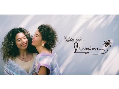 niko and ...が、佐田真由美がディレクションを行う「Enasoluna」とのコラボアイテムを3月26日(金)より発売!