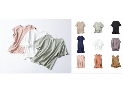 大人女性ブランドEluraが、様々な悩みに効く究極の<サマ見えTシャツ>全9型を発売!