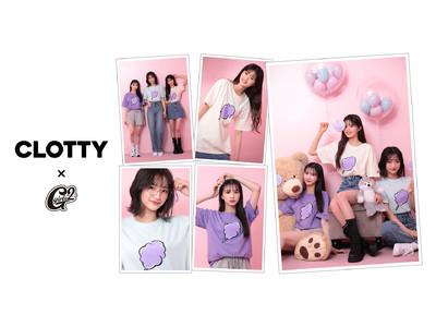 ALANDが韓国ブランドCLOTTY×次世代ガールズ・パフォーマンスグループGirls²のコラボアイテムを4月29日(木)より発売!