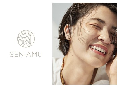 LEPSIMからオリジナルコスメライン「SEN AMU(センアム)」が5月5日(水)に誕生!