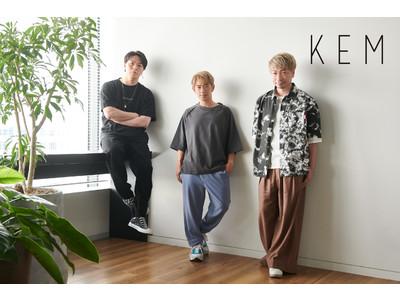 niko and ...が、ソナーポケットがプロデュースするブランド「KEM(ケム)」とのコラボアイテムを6月11日(金)に発売!