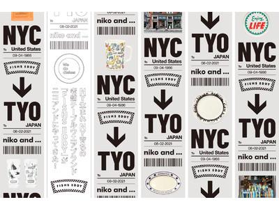 niko and ... がNYで長きにわたりカルチャーを発信し続けてきた食器ブランド「FISHS EDDY」の販売を8月2日(月)よりスタート!