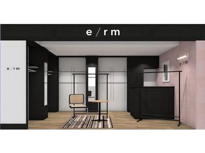 大人女性に向けたルームウエアを提案するe/rm(イーアールエム)が期間限定ショップを8/19(木)ルミネ池袋5階にオープン!