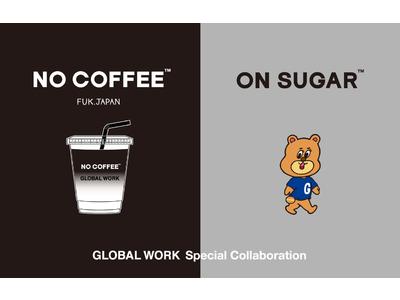 GLOBAL WORKが、大好評の「NO COFFEE」とのコラボアイテム第5弾を発表!