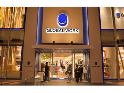 国内最大!GLOBAL WORKキャナルシティ博多店が12月8日(金)リニューアルオープン!