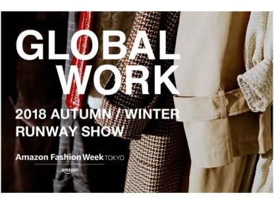 GLOBAL WORKが3月開催のAmazon Fashion Week TOKYOに参加決定!