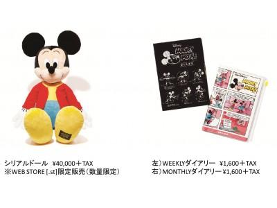 ミッキーマウススクリーンデビュー90周年を記念してniko and ... からユニークなオリジナルアイテムが登場!