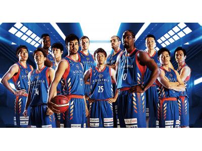 アダストリアがプロバスケットボールチーム「サイバーダイン茨城ロボッツ」に協賛