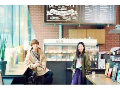 niko and ...が「KEM」地域限定カラートートバッグを11月22日(…