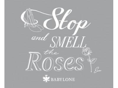 BABYLONEで冬のプレゼントキャンペーンを12月1日(土)より実施!