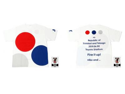 niko and ...がサッカー日本代表のマッチデーTシャツを発売!