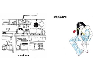 niko and ... TOKYOにて、今話題のアーティスト「sankara」の1st EP「BUD」の発売を記念した「Rure」の期間限定ショップを開催!