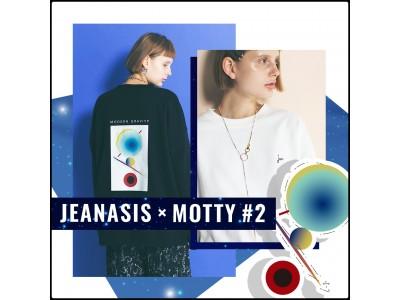 JEANASISがMOTTYとコラボレーション!8月30日(金)より第二弾「JM」アイテムを発売。