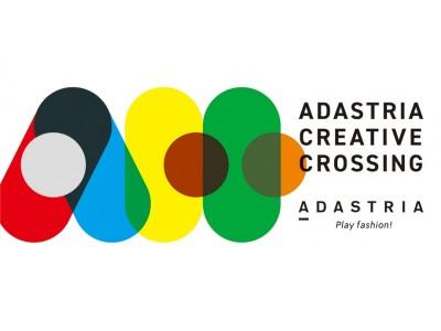 アダストリアが「Design Scramble 2019」に参加!