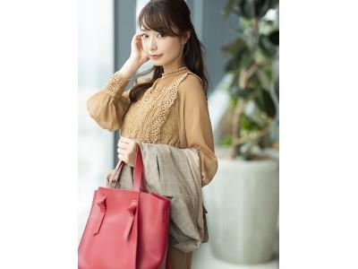 Andemiu、今注目のフリーアナウンサー・宇垣美里(うがきみさと)が秋のお仕事服を提案