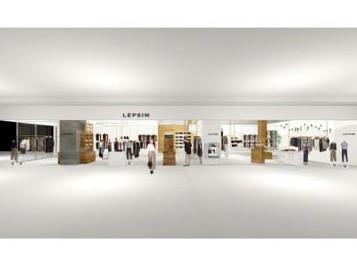 LEPSIMテラスモール松戸店が10月25日(金)にニューオープン!