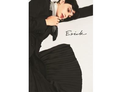 アダストリアの子会社エレメントルールより20代~30代の女性に向けた新ブランド「Ezick(エジック)」を発表クリエイティブディレクターに小山田早織氏が就任