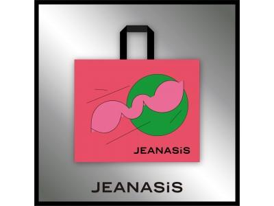 JEANASIS× MOTTY大人気コラボ企画第3弾!サステナブルな数量限定SALEショッパーを12月20日(金)より配布開始