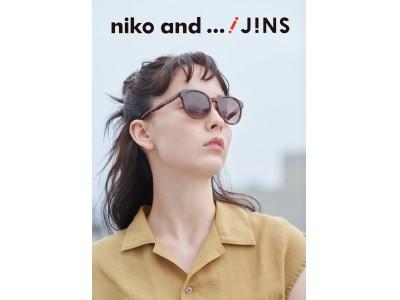 niko and ...×JINS大好評コラボの新作が4月21日(火)より販売スタート!!