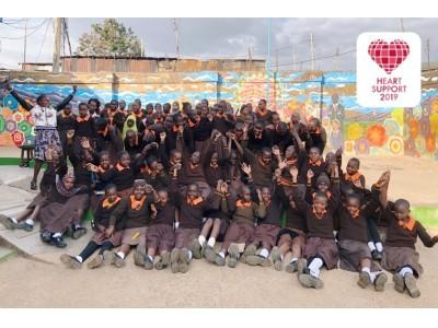 2019 年10 月11 日「国際ガールズ・デー」より、チャレンジし続ける世界の女の子を応援する「ハートサポート2019」 SNS にて参加受付を開始