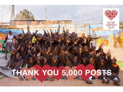 チャレンジし続ける世界の女の子を応援する「ハートサポート2019」開始わずか28日でSNS投稿5,000件を達成!