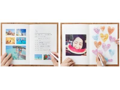フォトブック「PhotoZINE」シリーズの楽しみ方がさらに広がる!お気に入りの写真で手帳や日記帳が作成できる新サービスをスタート