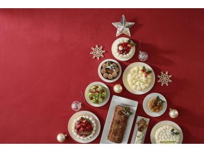 本日からルタオ オンラインショップで2018年新作クリスマスケーキ全16種の予約受付開始