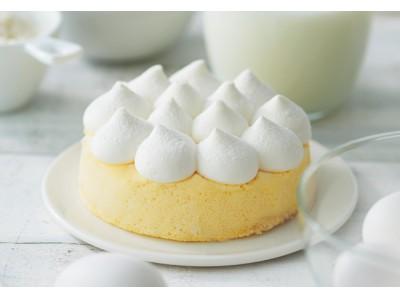 【ルタオ】シェフパティシエがこだわって作り上げた自信作。新作チーズケーキ「スフレフロマージュ」が通信販売に初登場!