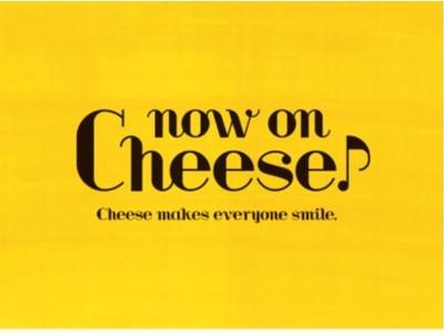 Now on Cheese♪から新商品「ティラミスサンド」 阪急うめだ本店催事で2020年9月2日から先行発売!