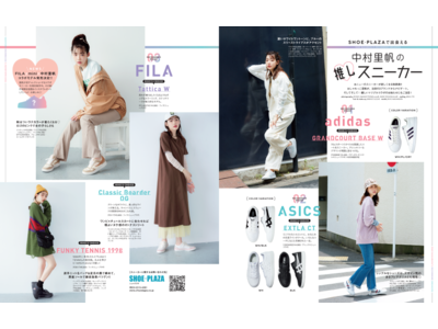 株式会社チヨダ、全国のシュープラザ、東京靴流通センター、公式オンラインショップ にて、adidas、ASICS、FILA、の人気アイテム新作発売。人気女性ファッション誌「mini」にも掲載中。