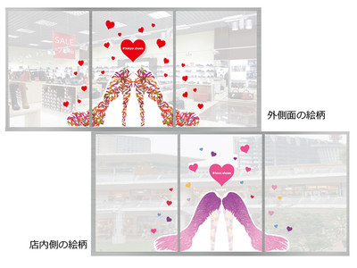 株式会社チヨダ、店内にインスタ映えのフォトスポットを設置した「東京靴流通センター 聖蹟桜ヶ丘OPA店」を、10月22日(金)にオープン