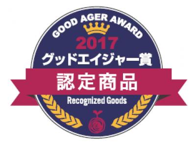 プライベートブランド「Bio Fitter」シリーズが、「2018年 第16回グッドエイジャー賞」認定商品に選定されました。