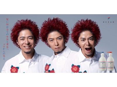 【日本一の美容室「OCEAN TOKYO」から待望のシャンプー発売】渋谷・原宿などに6店舗を展開するOCEAN TOKYOがヘアケアシリーズ「OCEAN TRICO ANSWER」を新発売